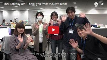 スクエニの第2ビジネス・ディビジョンのスタッフ動画
