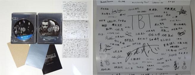 FF15のスチールブックとスタッフのサイン