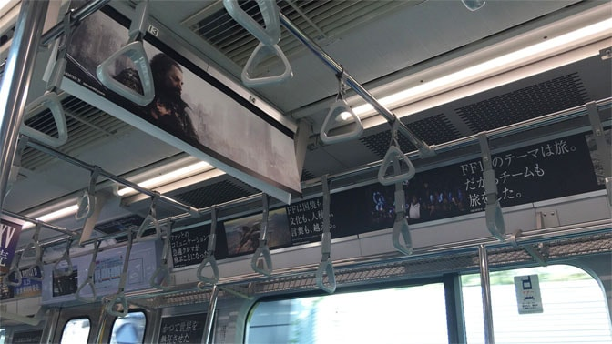 FF15の車両広告の様子