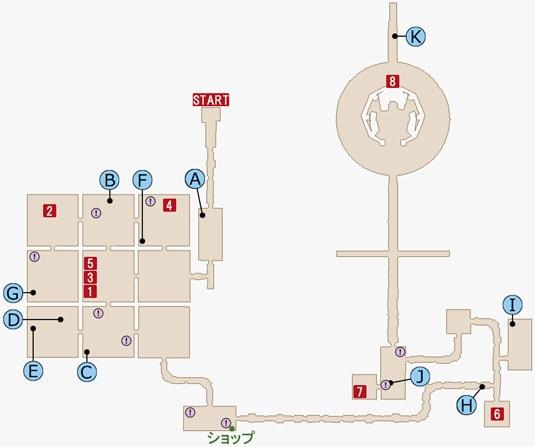 FF15のジグナタス要塞・エリア7のマップ