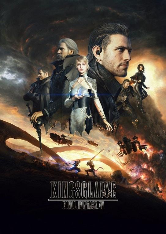 キングスグレイブFF15のポスター
