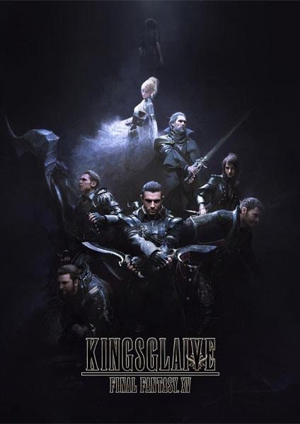 KINGSGLAIVE FF15のポスター