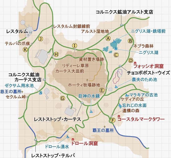 ダスカ地方のマップ