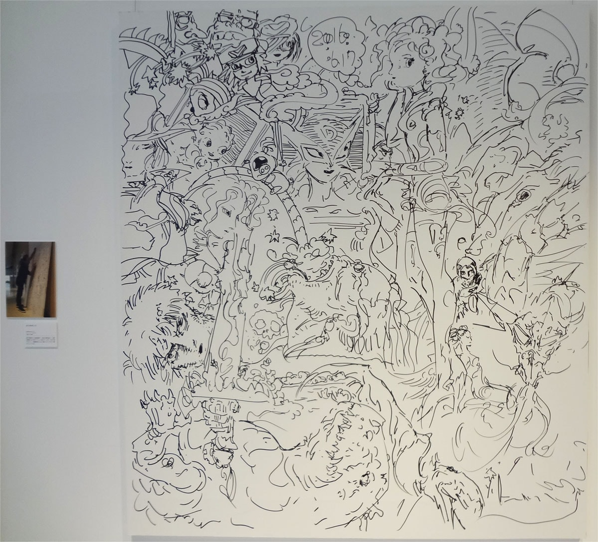 天野喜孝氏が描いた作品『はじめまして』