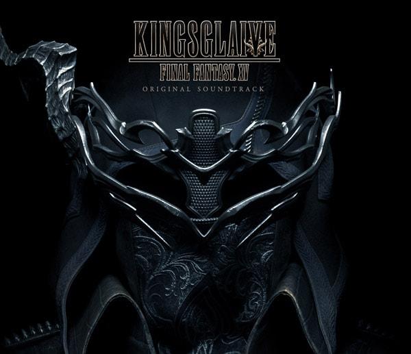 キングスグレイブ FF15 オリジナル・サウンドトラック