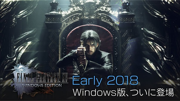 FF15 WINDOWS EDITION