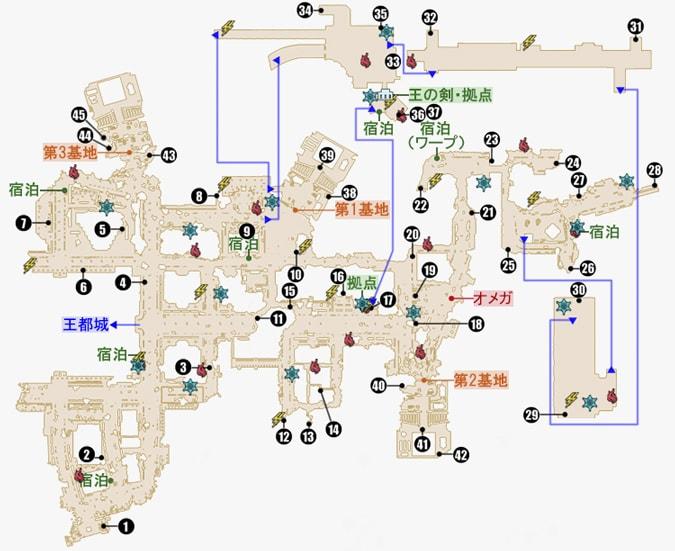 FF15ロイヤルパック版の王都インソムニアのマップ