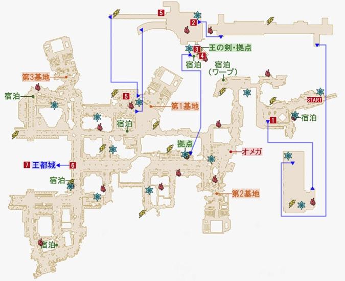 FF15ロイヤルパックのメインクエストの攻略マップ
