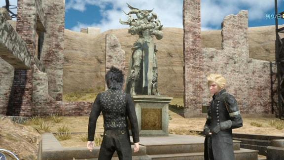 真王の証を受け取れるルシス歴代王の石像