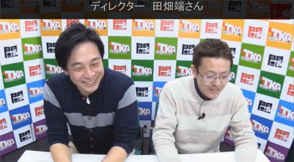 ファミ通公式生『闘TV』にFF15の田畑端ディレクターが出演したときの画像