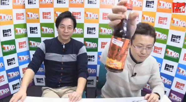 田畑Dとファミ通編集長