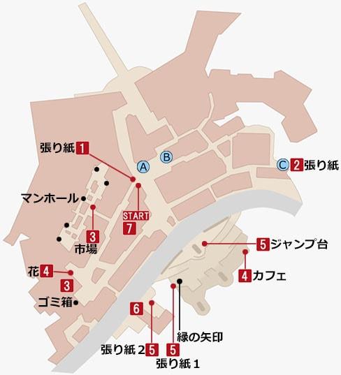 アサシントレジャーハントのマップ