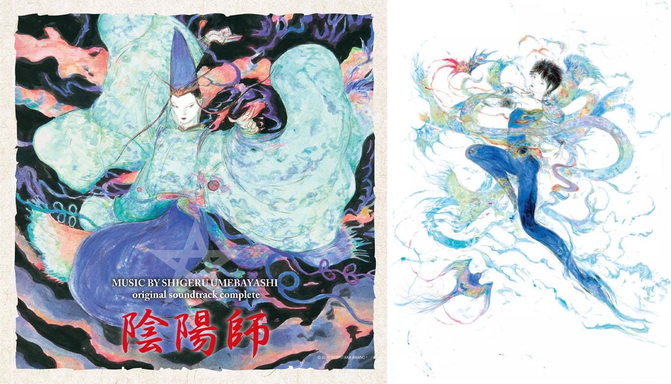 天野喜孝氏が描いた陰陽師のCDジャケットとポスターになった羽生結弦選手の絵