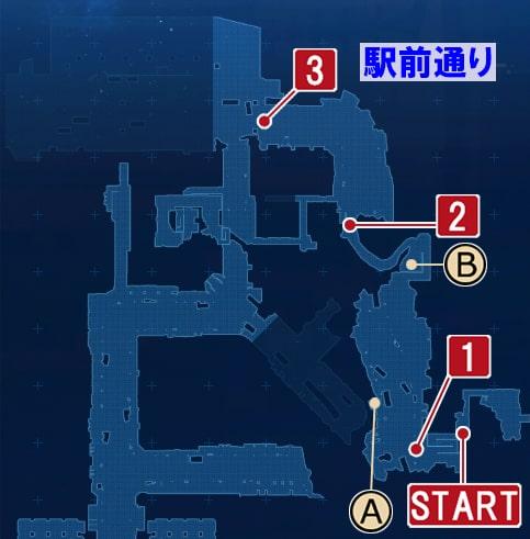 FF7リメイクの駅前通りの攻略マップ