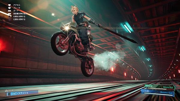 FF7リメイクのミニゲームのバイク画像