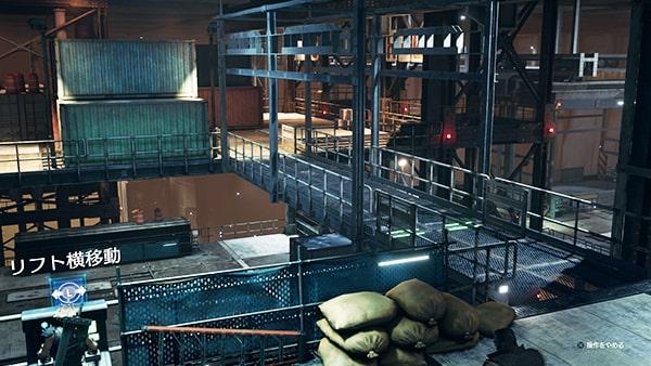 可動式足場の操作端末