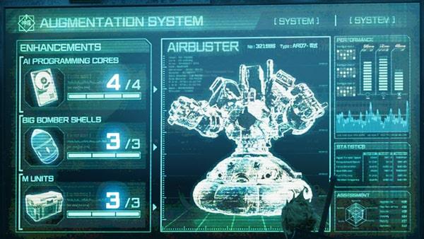 エアバスターの廃棄状況画面