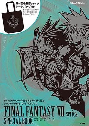 FINAL FANTASY VII シリーズ スペシャルブック(トートバッグ付き)