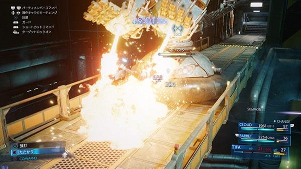 エアバスターの火炎放射