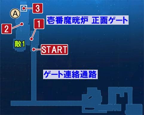FF7リメイクの壱番魔晄炉 正面ゲートの攻略マップ