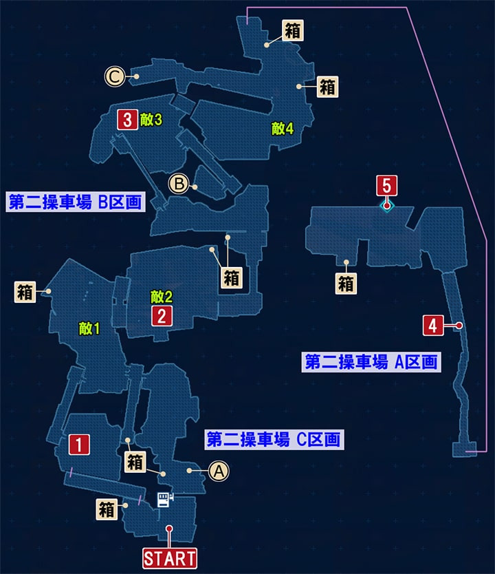 FF7リメイクの廃列車の山 ~ 何者かの気配の攻略マップ