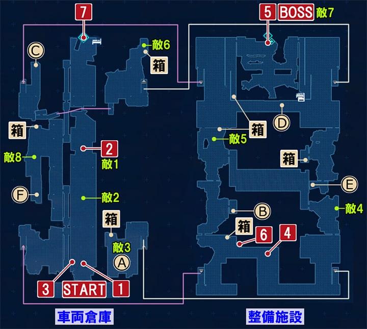 FF7リメイクの車両倉庫を抜ける ~ 出口を目指すの攻略マップ