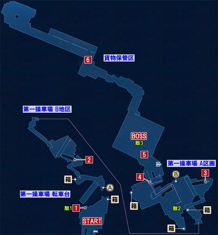 FF7リメイクの仲間の元へ ~ 進路の確保の攻略マップ
