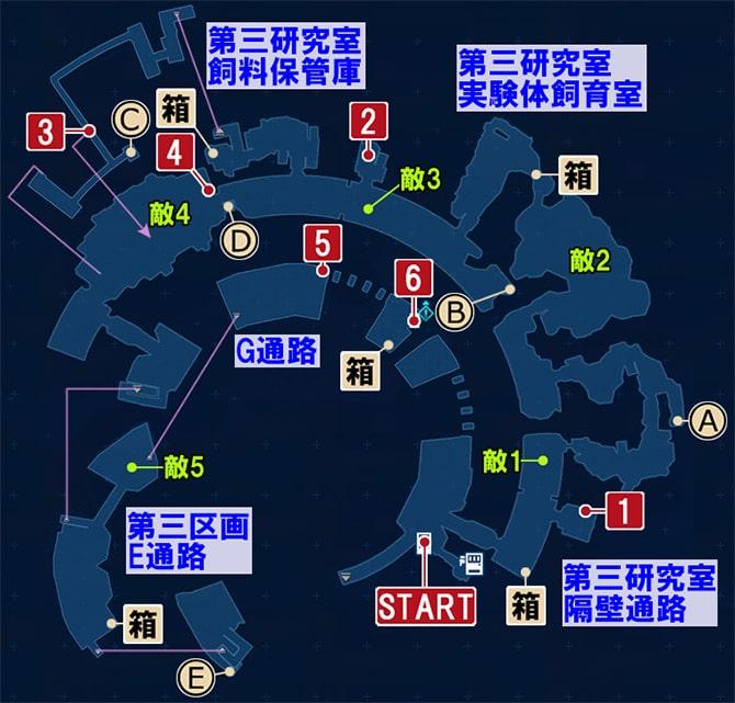 FF7リメイクの第三研究室(TIFA)の攻略マップ