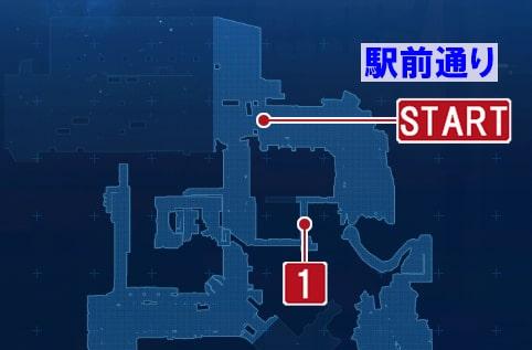 FF7リメイクの謎の男の駅前通りの攻略マップ