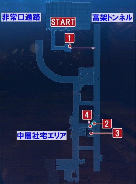FF7リメイクの七番街へ ~ ジェシーの依頼の攻略マップ