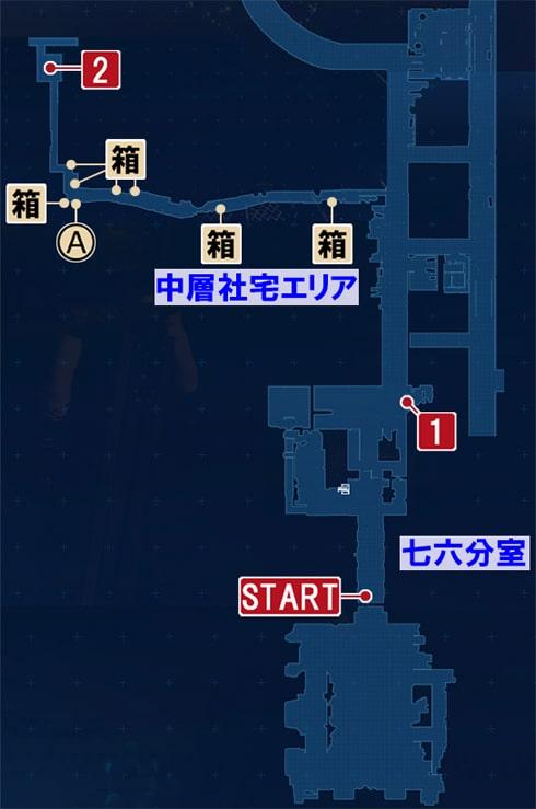 FF7リメイクの七六分室に潜入 ~ 陽動作の攻略マップ