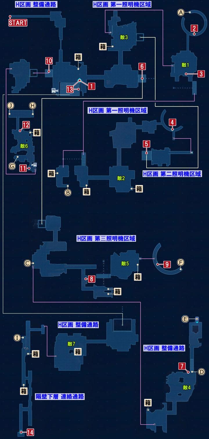 FF7リメイクのE区画の攻略マップ