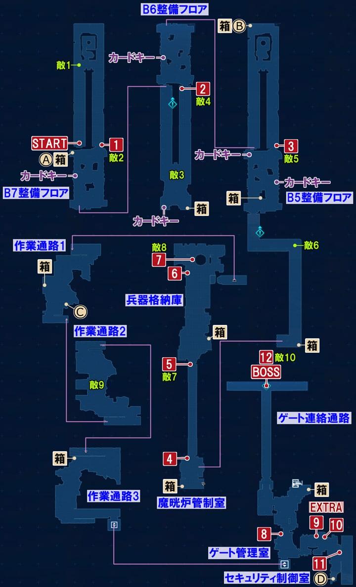 FF7リメイクの公開制裁の阻止 ~ EXTRA『崩れた通路の先』の攻略マップ
