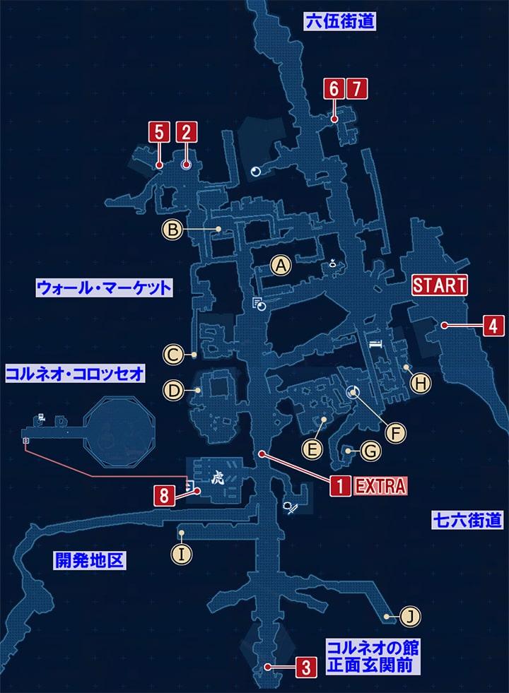 FF7リメイクのコルネオの館へ ~ マムの要求の攻略マップ