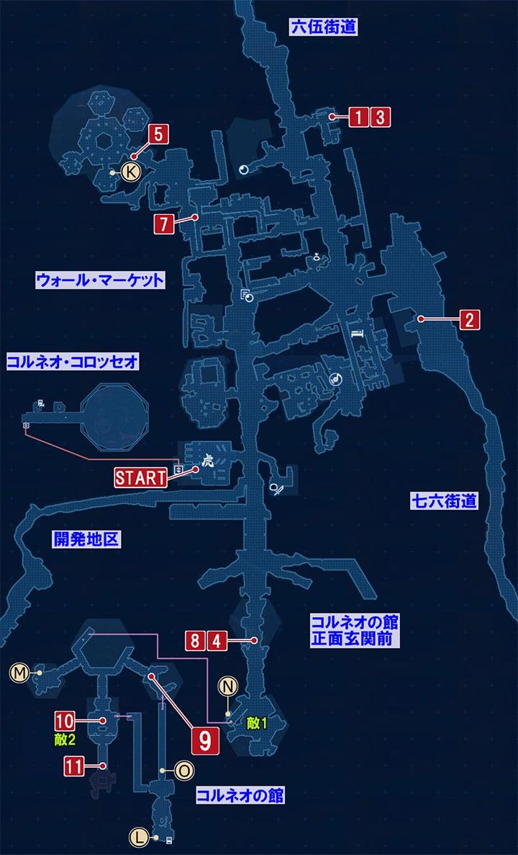 場 ff7 リメイク 闘技
