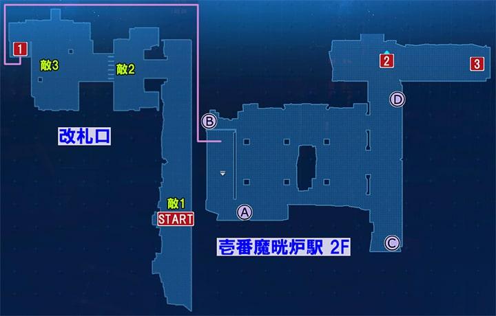 FF7リメイクの壱番魔晄炉駅1F・2Fの攻略マップ
