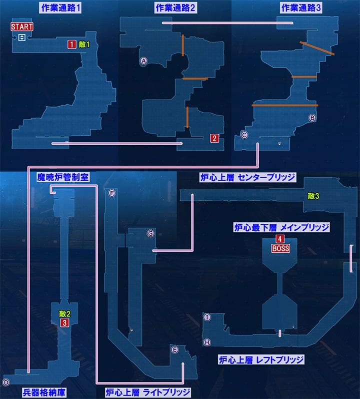 FF7リメイクの作業通路から炉心上層 メインブリッジの攻略マップ