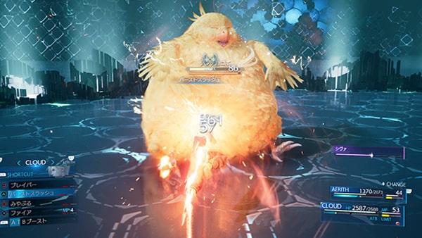召喚獣『デブチョコボ』のバトルシーン