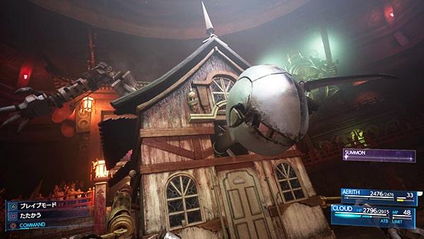 FF7リメイク版のヘルハウスの画像