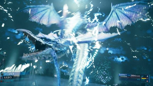 FF7リメイクの召喚獣のリヴァイアサン