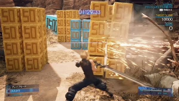 クラッシュボックスのゲーム画面