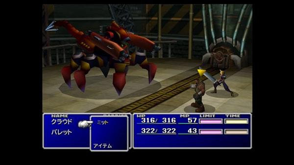 PS4版のFF7の画像