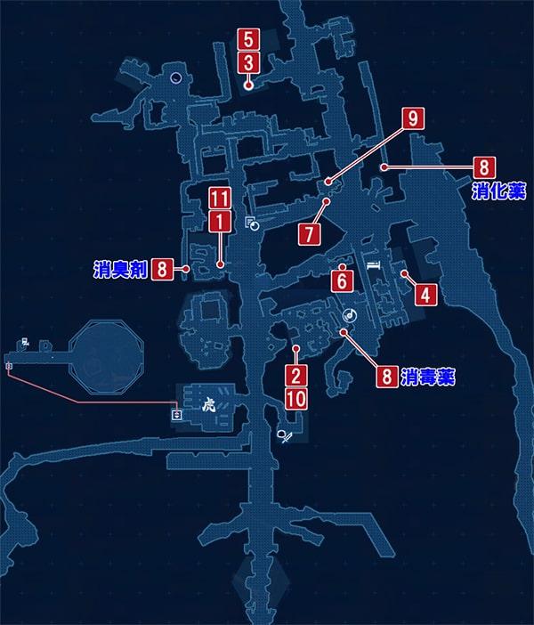 あくなき夜の攻略マップ