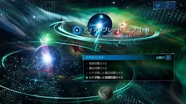武器成長のゲーム画面