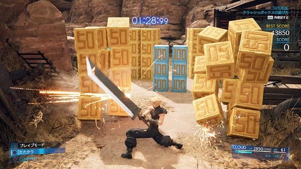 FF7リメイクのミニゲームのクラッシュボックスの画像