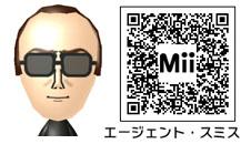 エージェント・スミスのMiiのQRコード