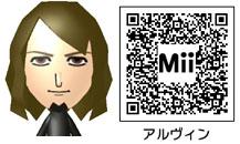 アルヴィンのMiiのQRコード
