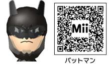 バットマンのMiiのQRコード
