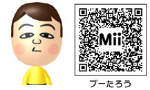 ブー太郎のMiiのQRコード