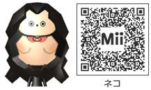 ネコのMiiのQRコード